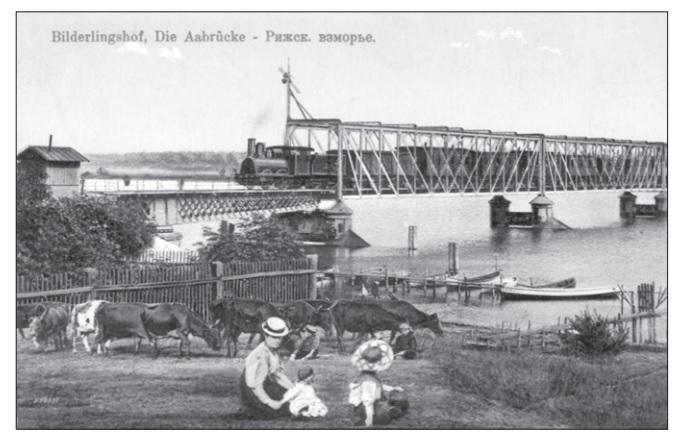 мост через реку Аа