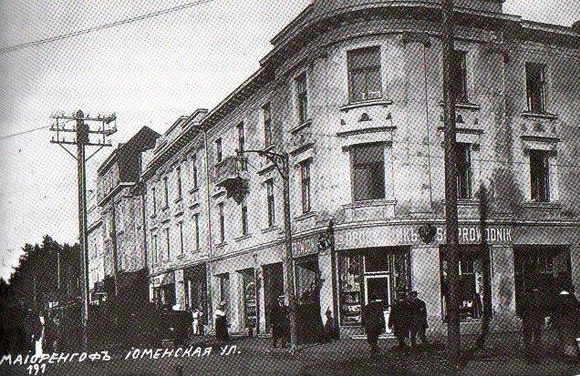 Tirgonu-Jomas20v_vipdom.lv.