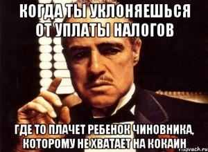 krestnyy-otec_62043527_orig_