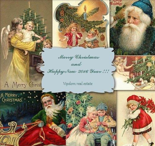 vipdom новогодняя открытка