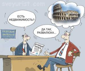 налоги2