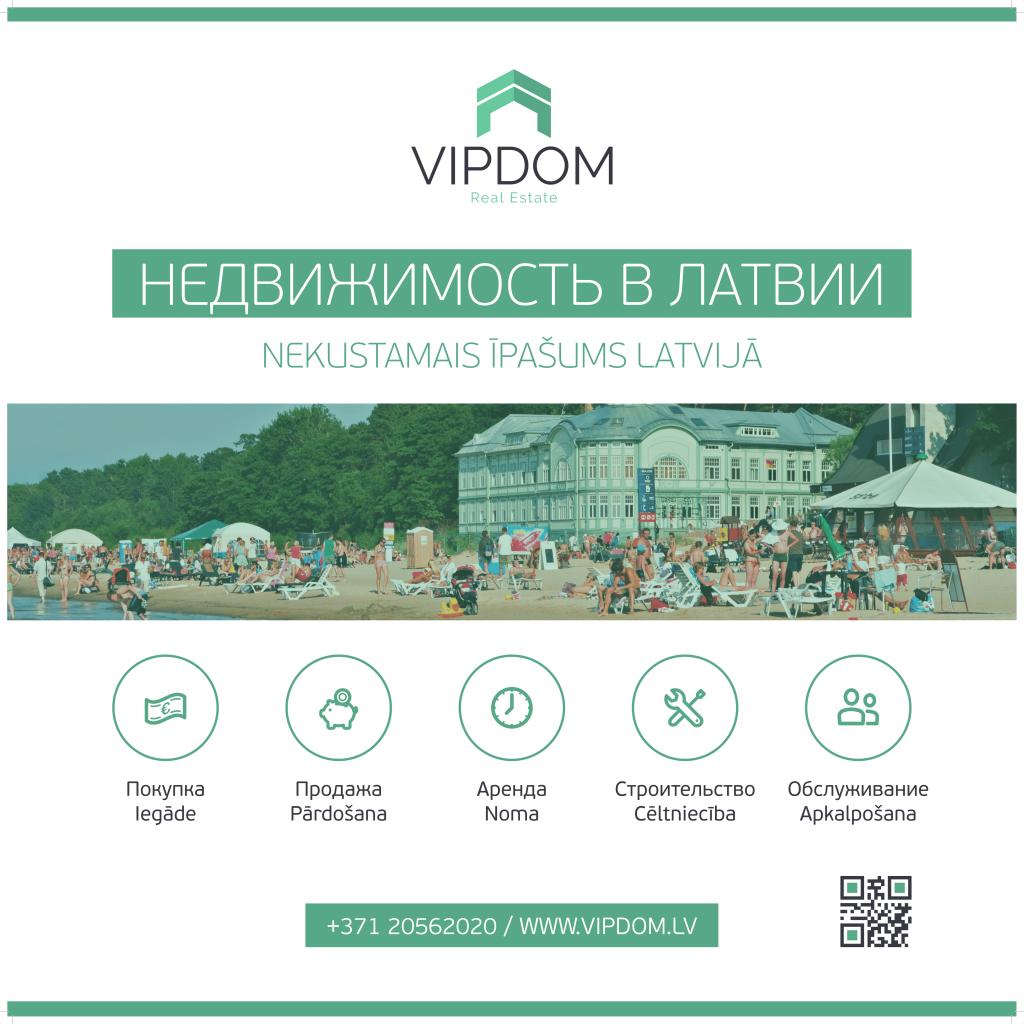 VD_Poster_Jurmala_PRINT-1
