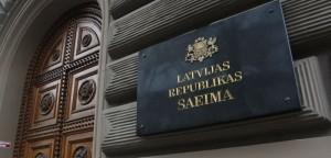 Saeima Vipdom