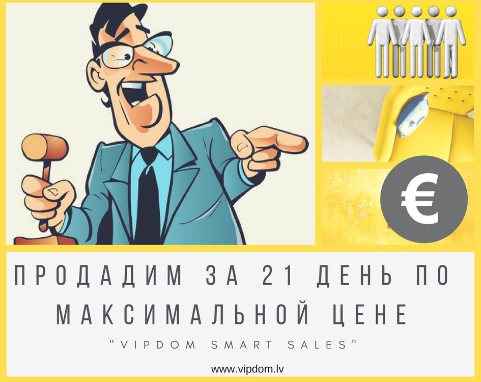 Vipdom-Smart-Sales