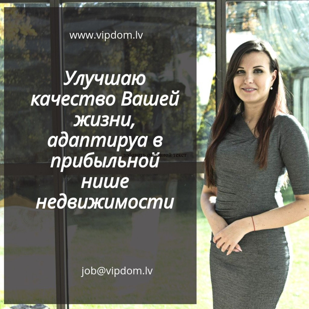 Alina_ulu46aju ka4estvo zizni
