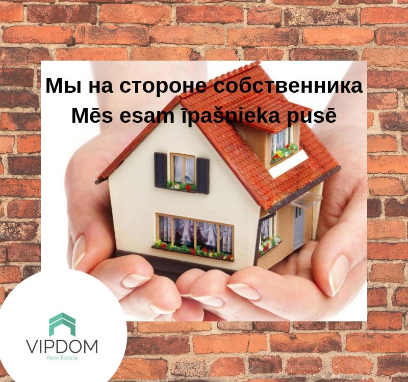 Всем кто хочет купить или продать недвижимость