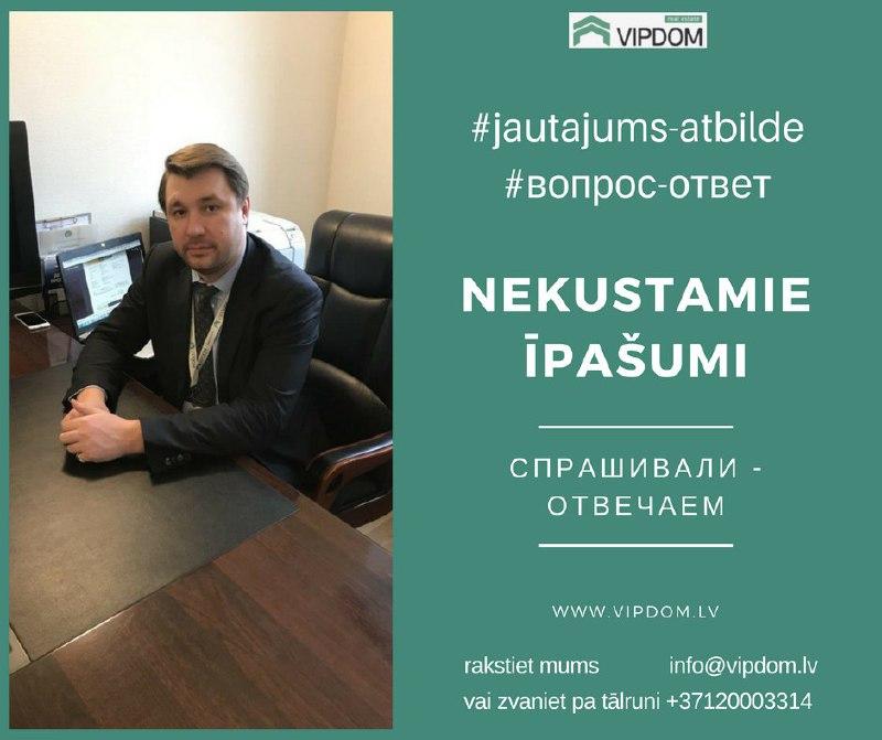 index_Andrej_Hamzov